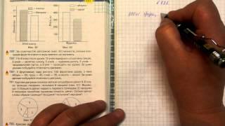 Задача 728, Математика, 6 клас, Тарасенкова 2014