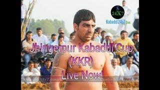 Jhingerpur Kabaddi Cup Final Day (KKR)  Live Now !  Kabaddi24x7