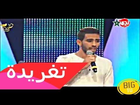 """برنامج تغريدة : أغنية مسلسل المغربي """"وعدي"""" بصوت شاب خليل"""