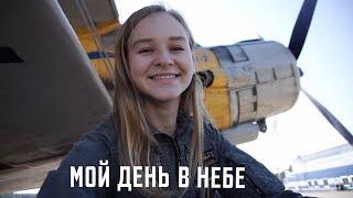 видео Прыгнуть с парашютом