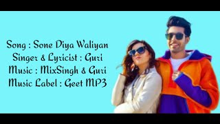 Guri - Sone Diya Waliyan Full Song  (Lyrics) ▪ Mix Singh