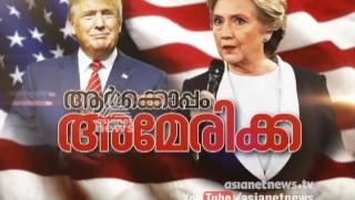 America Arkkoppam : Donald or Hillary-Philadelphia