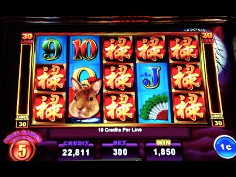Ainsworth Free Slots