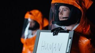¿Cuándo encontraremos vida fuera de la Tierra?