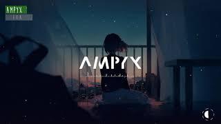 Ampyx Dream