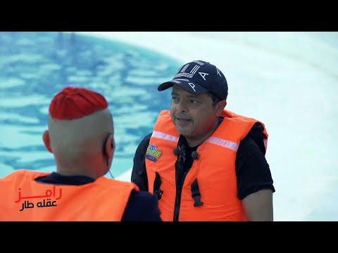 رامز جلال | رد فعل كوميدي من محمد هنيدي بعد مقلب رامز عقله طار