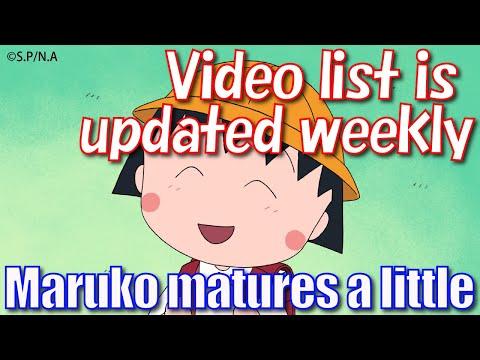 "Chibi Maruko Chan Eng Dub #807 """"Maruko Wants To Be Kind"" / ""Maruko Creates Her Own Spell"""