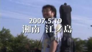 鴨川 - サマーファイター