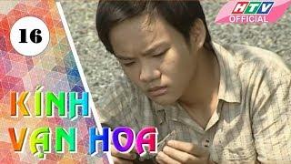 KÍNH VẠN HOA | Phim thiếu nhi | Tập 16