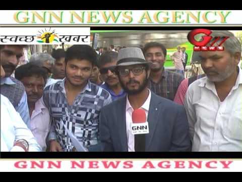 Gnn News Agency: Exclusive 500, 1000  PM Narendra Modi