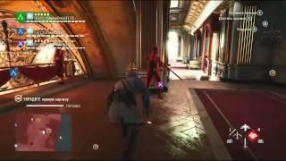 Как быстро заработать деньги в Assassins Creed: Unity