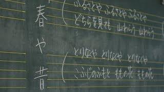 子規・漱石生誕150年記念 「正岡子規のふるさとシンフォニー」イベント ...