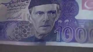 State Banknote of Pakistan - Currency Notes Security Features