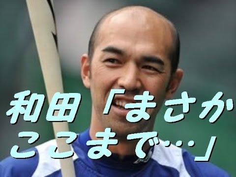 【中日】和田が2000本安打達成!