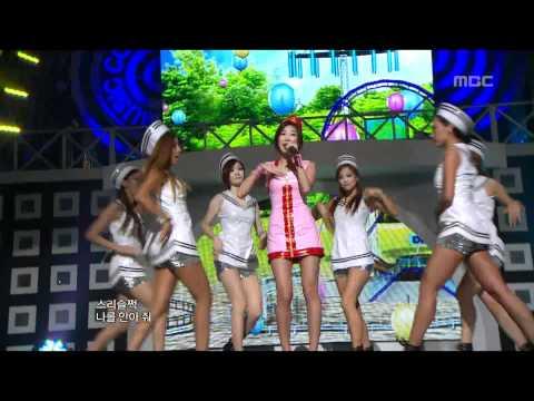 음악중심 - NS Yoon-ji - Wanna See You Again, 엔에스 윤지 - 또 보고 싶어, Music Core 20110903