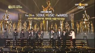Gambar cover [CUT] EXO's D.O. Scream - Daesang Speech ending