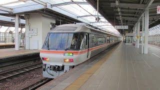 特急ワイドビューひだ36号 車内放送 岐阜~大阪