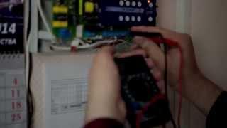 Электромонтер охранно-пожарной сигнализации