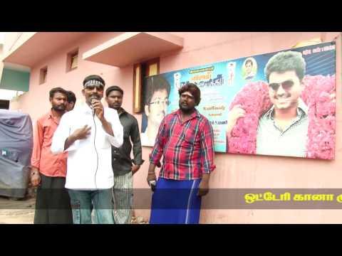 Chennai Gana Dedicated To Ilayathalapathy Vijay  60th By Otteri Gana Sridhar