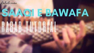 Saqi-e-Bawafa Rabab Tutorial   Rabab Man