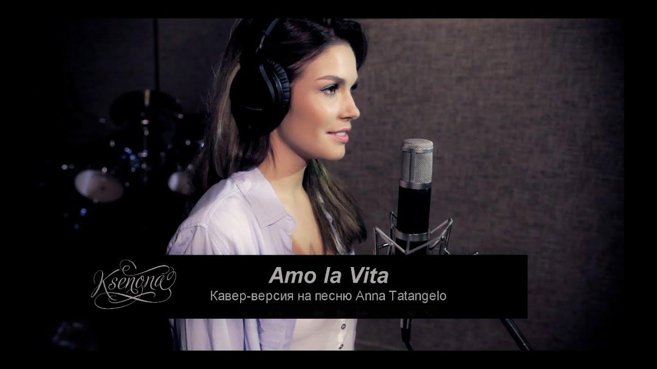 Ksenia Buzina - Amo La Vita (Anna Tatangelo cover)