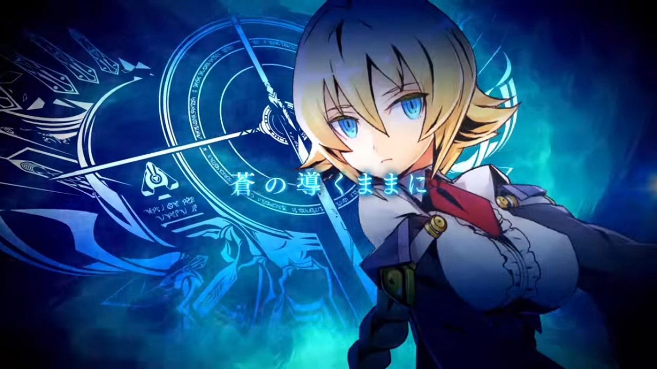 Blazblue Central Fiction Es Combo Movie Cerulean Guardian