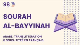 Sourate Al Bayyinah
