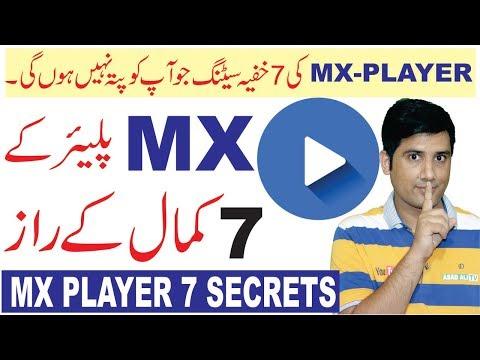 7 Amazing Secret Settings of MX Player