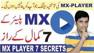 7 Amazing Secret Settings of MX Player