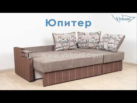 """Угловой диван """"Юпитер"""" на фанере с пружинным блоком"""