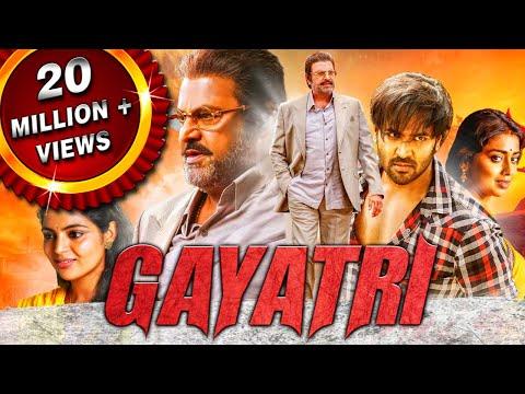 Gayatri (2018) New Released Hindi Dubbed Full Movie | Vishnu Manchu, Mohan Babu, Shriya Saran