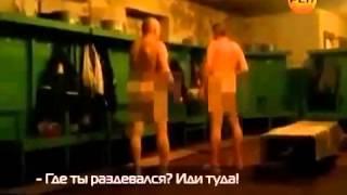 Драка в бане. Пропавшие трусы и пьяные мужики.