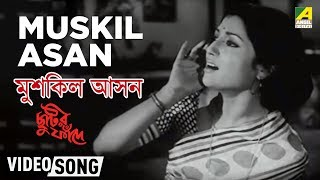 Video Muskil Asan | Chhutir Phande | Bengali Movie Song | Manna Dey, Arati Mukherjee download MP3, 3GP, MP4, WEBM, AVI, FLV Agustus 2018