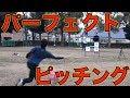 【ナイスコントロール】ストラックアウト全枚抜くまで終われません!!