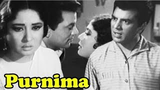 Purnima Full Movie | Meena Kumari Old Hindi Movie | Dharmendra | Old Hindi Classic Movie