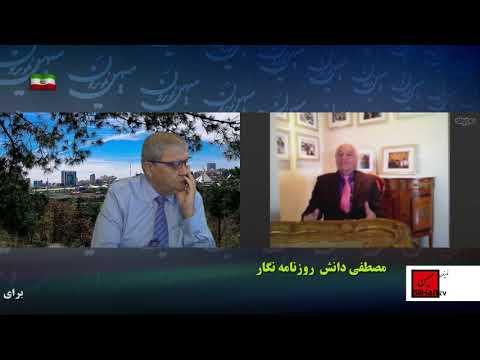 از استراتژدی نامعلوم امریکا در قبال سوریه تا وضعیت بی ثبات ایران ووضعیت طالبان درافغانستان