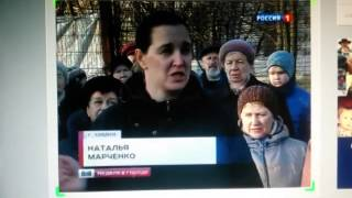 Вести-Москва - Химки 09.03.2014 CamRIP