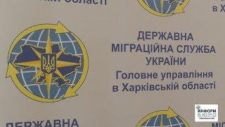 как получить биометрический паспорт в Харькове