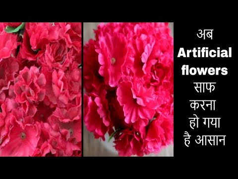 How to clean Artificial Flowers  HOW TO CLEAN AND WASH ARTIFICIAL FLOWERS AT HOME