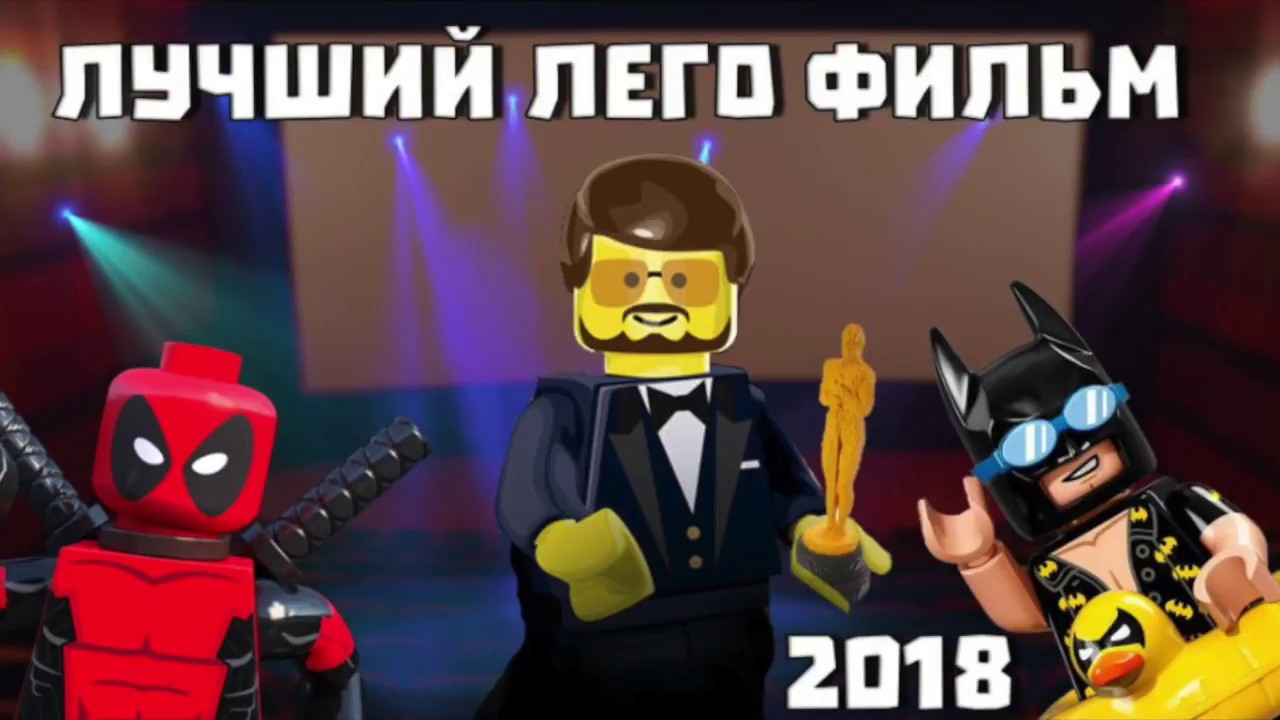 Конкурс 2018 фильм
