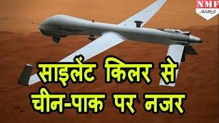 2 अरब डॉलर खर्च कर PAKISTAN-CHINA पर नज़र रखेगा INDIA