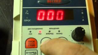 Преобразователь частоты Веспер(, 2013-01-09T15:56:20.000Z)