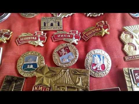 проходы монет царской россии на аукционах