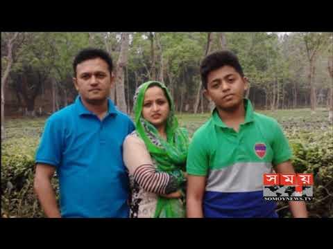 ব্যবসায় লোকসান, ঋণের চাপ! | স্ত্রী-সন্তানকে মেরে আত্মহনন ব্যবসায়ী বাবার! | Dhaka News Update
