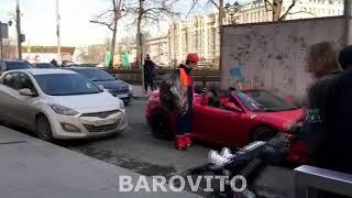 Вся Москва была в шоке когда увидела двух дворников на Феррари