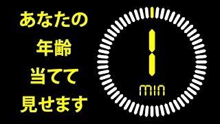 神アプリ(7)