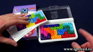 IQ-XoXo. Обзор настольной игры-головоломки от Игроведа