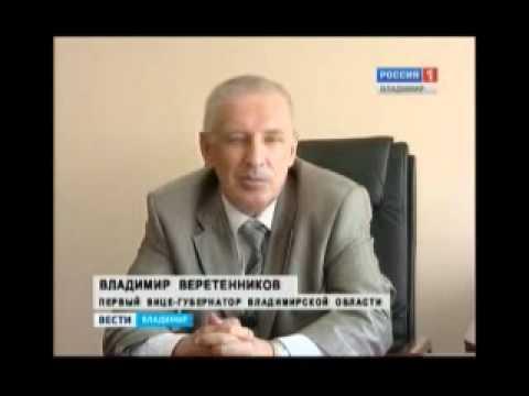 """Курловский """"Символ"""" банкротить не будут"""