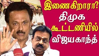 DMK Congress alliance congress  gets 10 seats dmk news today in tamil tamil news live