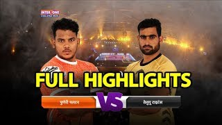 Watch: Pro Kabaddi League: Telugu Titans Beat Puneri Paltan By 28-25 | Sports Tak